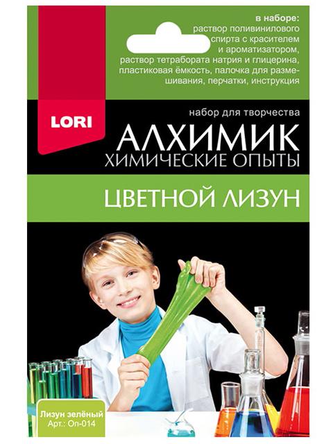 """Набор для творчества LORI """"Алхимик. Цветной лизун. Зеленый"""""""