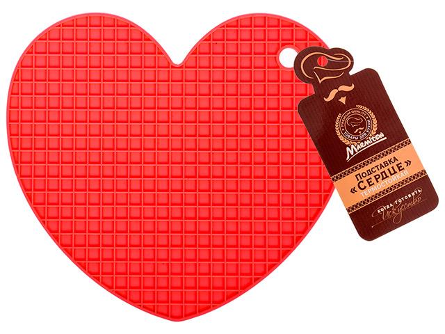 """Подставка Marmiton """"Сердце"""" 17х15 см термостойкая, силикон"""