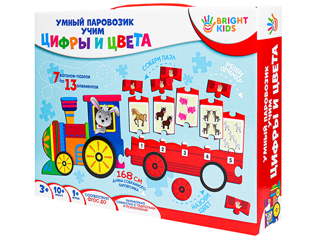 """Игра развивающая BRIGHT KIDS """"Умный паровозик"""" учим цифры и цвета"""