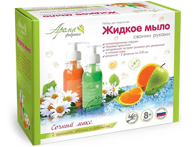 """Набор для творчества """"Жидкое мыло своими руками. Сочный микс"""" 2 аромата: яблоко и апельсин"""