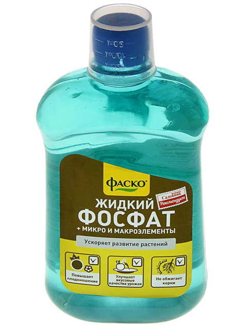 Фосфат Фаско, Удобрение минеральное жидкое, 500 мл.