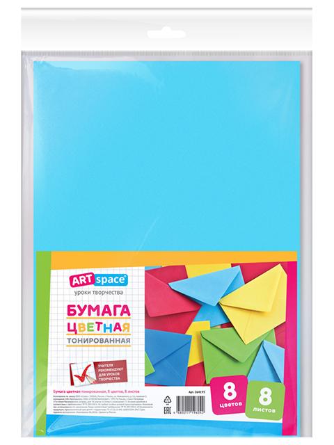 Бумага цветная А4 8 цветов 8 листов ArTSpace тонированная, в пакете
