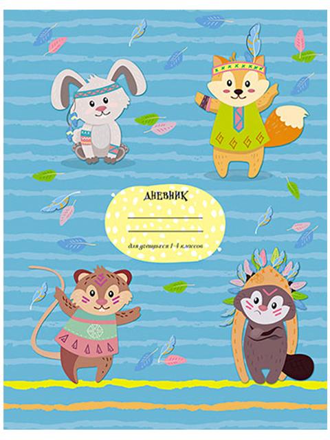 """Дневник для младших классов Апплика """"Веселые зверята"""" твердая обложка, глянцевая ламинация"""