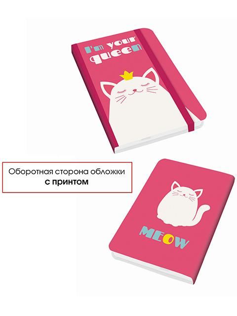 """Блокнот А6 96 листов Канц-Эксмо """"MEOW! Дизайн 4"""" к/зам, на резинке"""