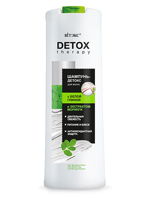 """Шампунь-детокс Витэкс """"Detox therapy"""" с белой глиной и экстрактом миринги, 500мл"""