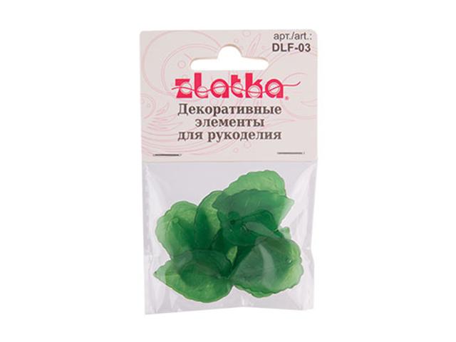"""Декоративные элементы Zlatka """"Листики. Темно-зеленый №01""""  2.7 x 1.9 см, пластик, 10 штук в упаковке"""