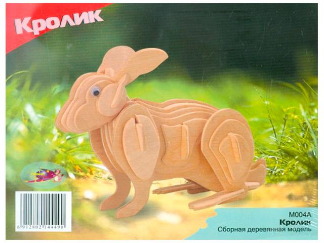 """Сборная модель из дерева """"Кролик"""""""