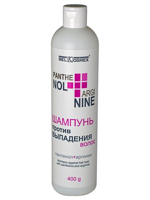"""Шампунь BelKosmex """"PANTENOL+ARGININE"""" против выпадения волос 400 мл"""