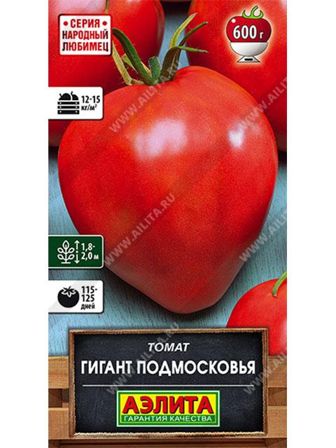 Томат Гигант Подмосковья, ц/п, 0,2г
