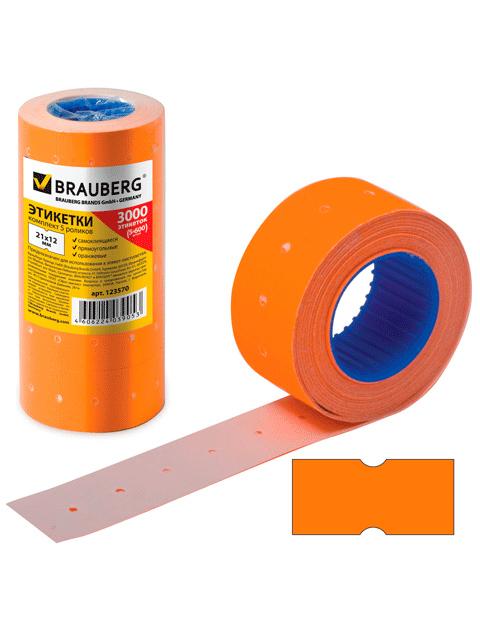 Лента 21х12 мм для этикет-пистолета прямая оранжевая ( в упаковке 5 штук)