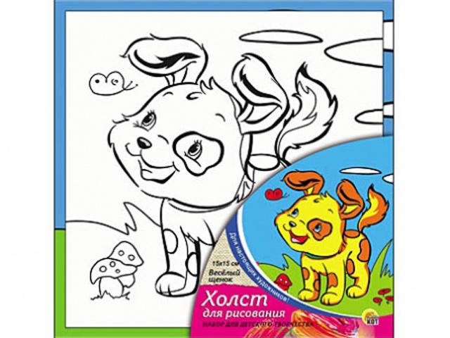 """Набор для детского творчества """"Холст с красками. Весёлый щенок"""" 15х15 см"""