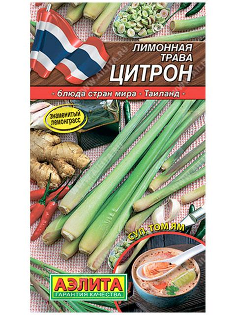 Лимонная трава Цитрон, ц/п, 0,03 г. Аэлита