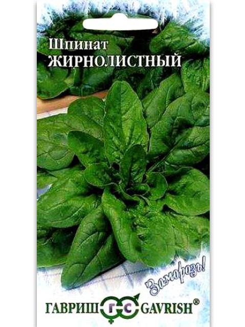 Шпинат Жирнолистный, 1,0 г, серия Заморозь! Н9 (ц/п) R
