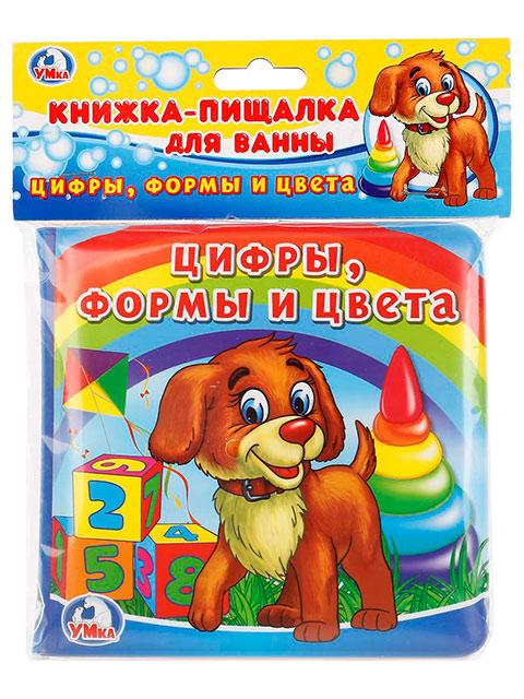 """Игрушка """"Книжка-пищалка"""" для ванны """"Цифры, формы и цвета"""""""