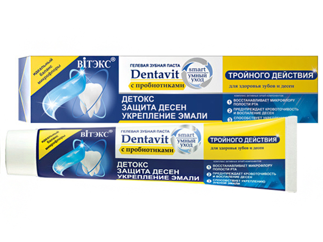 Зубная паста Витэкс Dentavit-Smart , тройного действия с пробиотиками, 85г