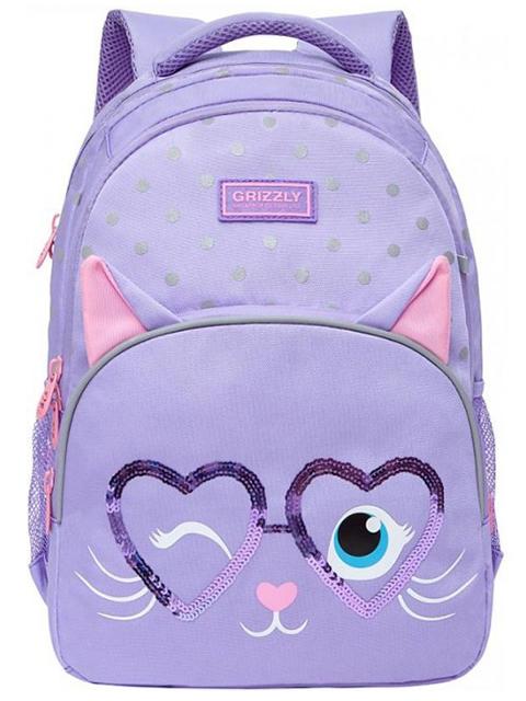 Рюкзак школьный GRIZZLY 27х40х20 см, полиэстер, 1 лаванда