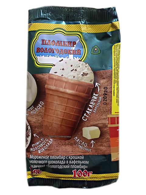 Мороженое Вологодский пломбир с крошкой из молоч. шоколада, в вафельном стаканчике 100г, БЗМЖ