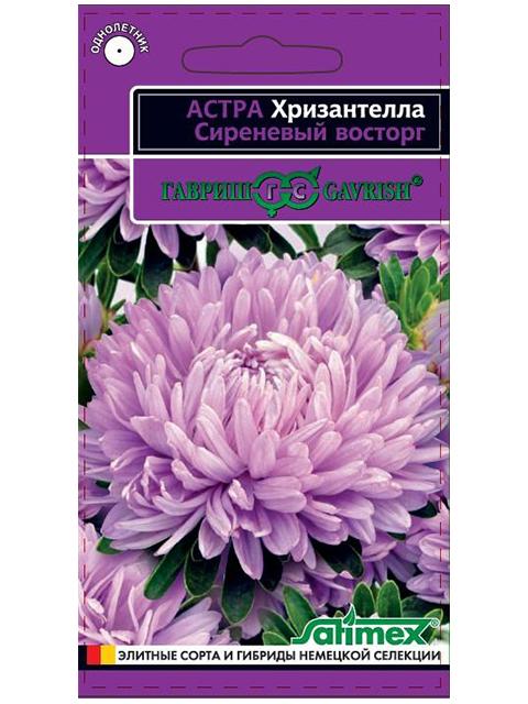 Астра Хризантелла Сиреневый восторг, ц/п, 0,05г