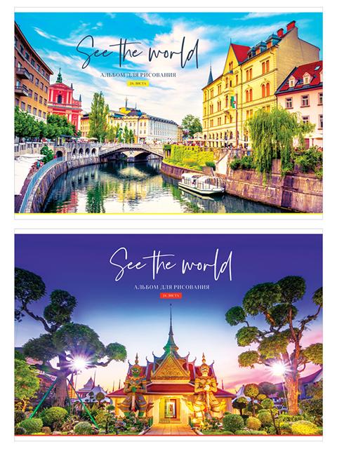 """Альбом для рисования А4 24 листа ArTSpace """"Путешествия. See the world"""" на склейке"""