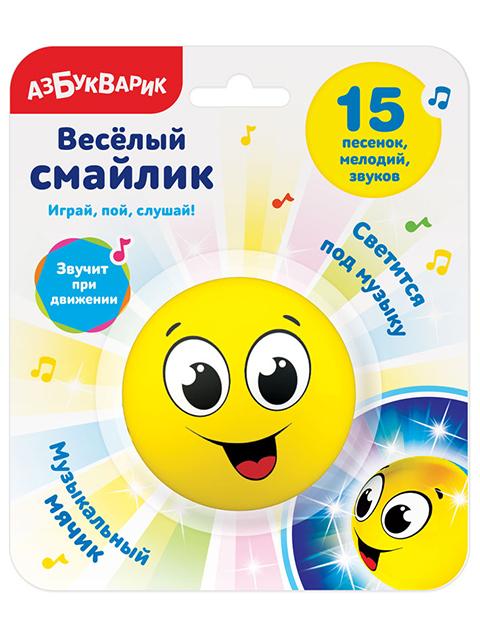 """Игрушка Азбукварик """"Музыкальный мячик. Веселый смайлик. Желтый"""""""