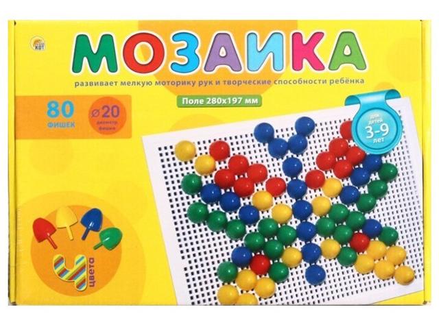 Мозаика 80 шт, d-20 мм и 20 мм, 4 цвета