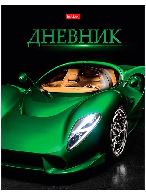 """Дневник универсальный Хатбер """"Sport Car"""" твердая обложка"""
