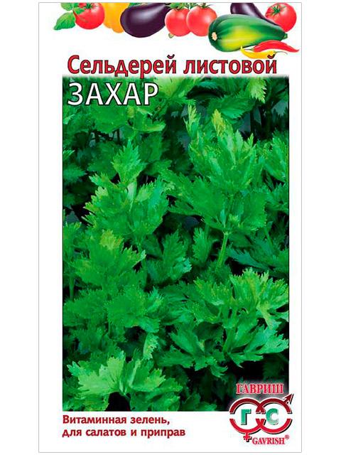 Сельдерей листовой Захар, ц/п, 0,3 г, ХИТ