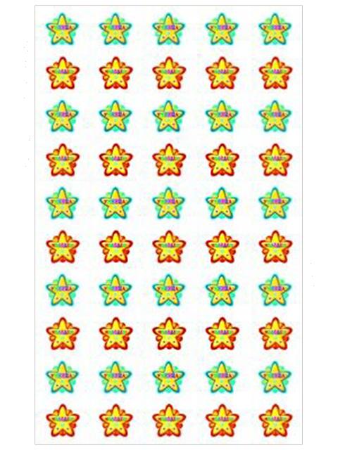 """Наклейки-оценки """"Звездочки"""" 50 шт на листе 9,5х16 см"""