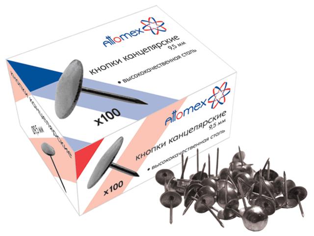 Кнопки канцелярские Attomex 9,5 мм 100 штук, в картонной упаковке