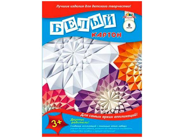 "Картон белый, А4, 8 листов, Апплика ""Белый цветок"" обложка картон"