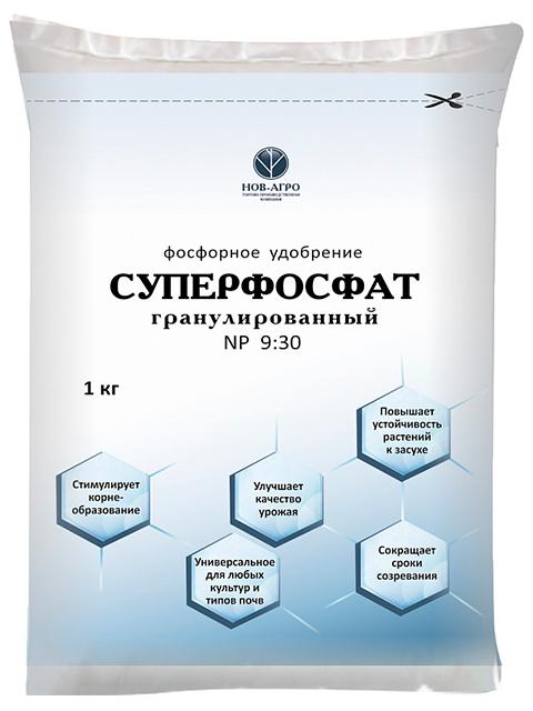 Суперфосфат гранулированный 1 кг