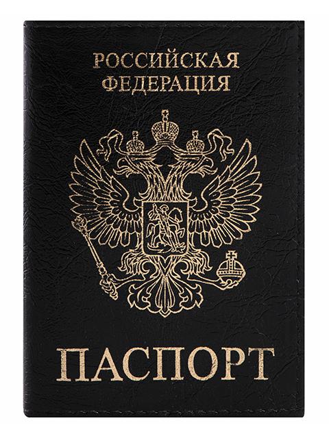"""Обложка для паспорта STAFF """"Паспорт"""" экокожа, черная"""