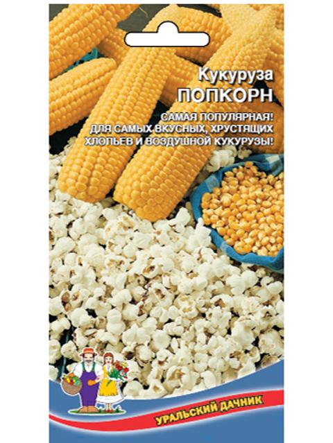 Кукуруза Попкорн, 5 гр. ц/п Уральский дачник