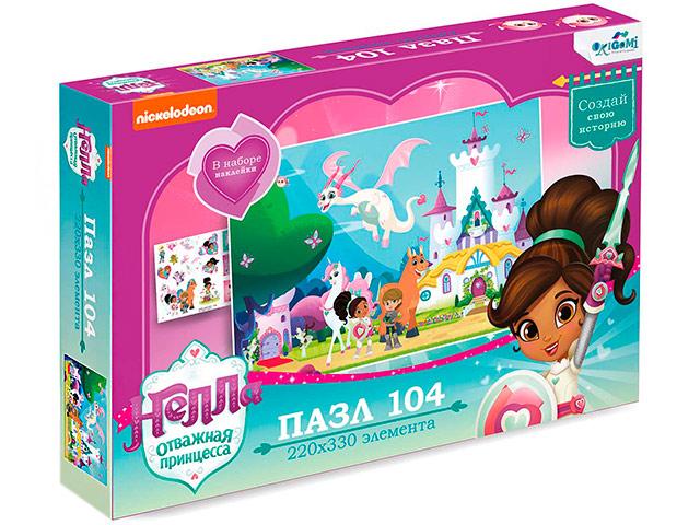 """Пазлы 104 элемента Оригами """"Нелла: Замок принцессы"""" с наклейками"""