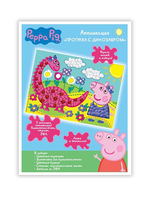 """Набор для детского творчества """"Аппликация. Peppa Pig. Прогулка с динозавром"""" 3D, объемная"""