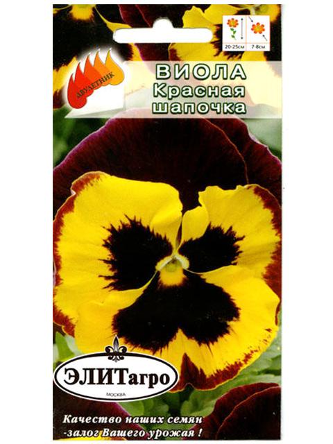 Виола Красная шапочка, ц/п, 0,01г