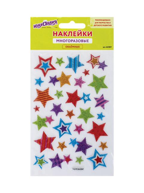 """Наклейки многоразовые Юнландия """"Звезды"""" с блестками"""