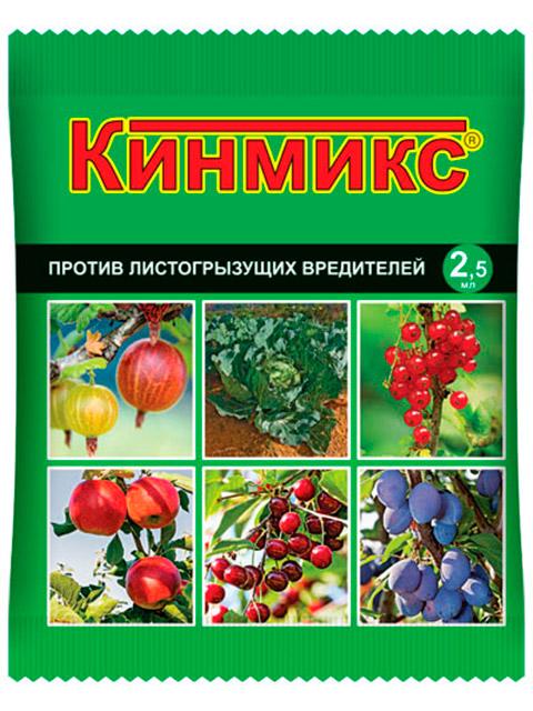 Кинмикс (ВХ) ампула 2,5 мл Отравляет насекомое и его личинку (от сосущих и грызущ