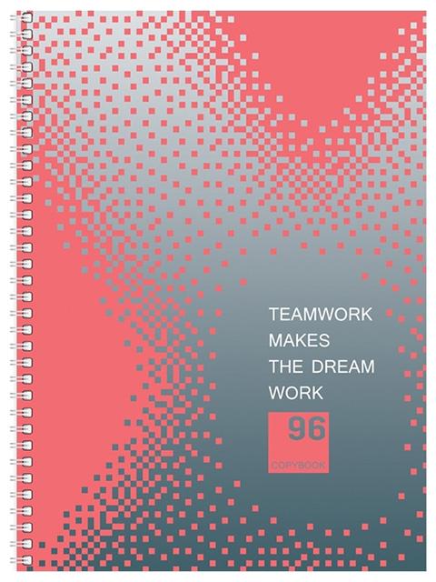"""Тетрадь А4 96 листов клетка БиДжи """"Dream work"""" на гребне"""
