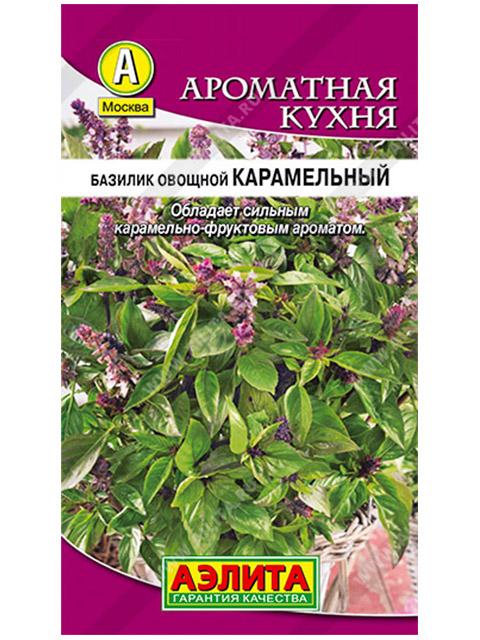 Базилик Карамельный, овощной, ц/п, 0,3г