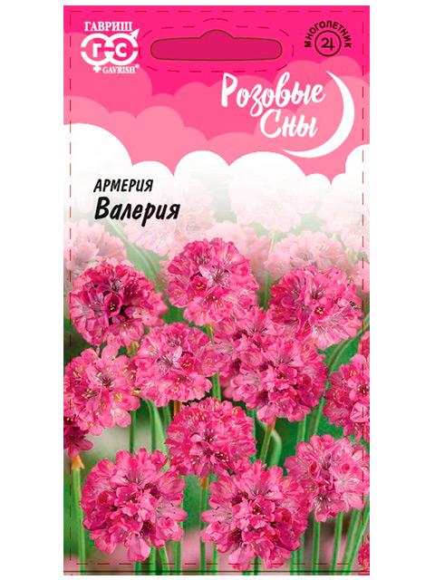 Армерия Валерия, ц/п, 0,05 г, серия Розовые сны
