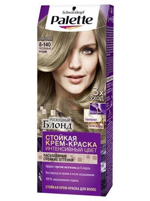 Крем-краска для волос Palette №8.140 Песочный русый