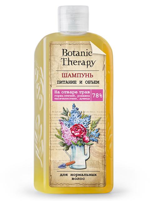 """Шампунь Botanic Therapy """"Питание и объем. На отваре трав"""" для нормальных  волос, 285г"""