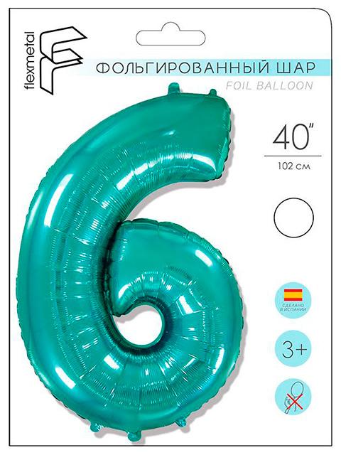 """Шар фольгированный """"Цифра 6"""", 102 см, тиффани, бирюзовый, в упаковке"""