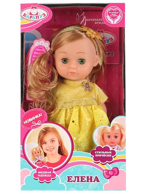 """Кукла Карапуз """"Елена"""" 20 см, с аксессуарами, в картонной упаковке"""