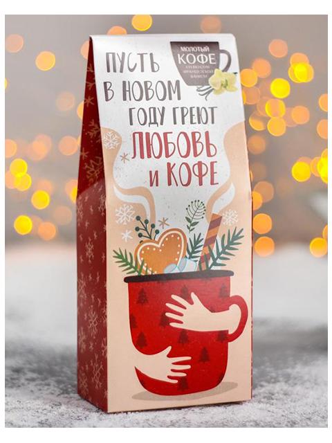 """Кофе молотый Фабрика счастья """"Пусть в Новом году греют любовь и кофе"""" со вкусом французской ванили, 100гр"""