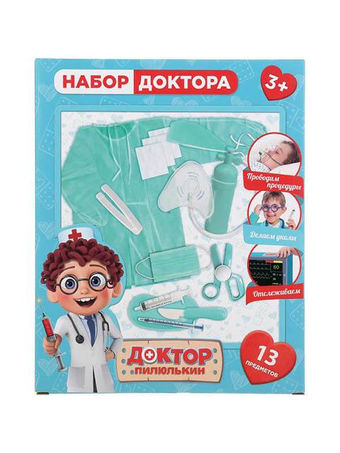 """Игровой набор доктора """"Доктор Пилюлькин"""", 13 предметов, в коробке"""