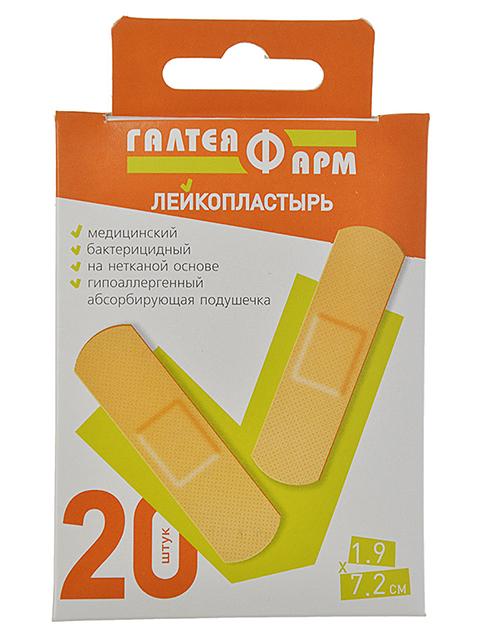 Лейкопластырь медицинский, стерильный, полимерная основа, 20шт.