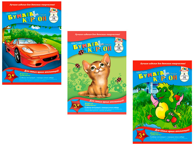 Набор цветной бумаги А4 16 листов и цветного картона А4 8 листов Апплика в ассортименте