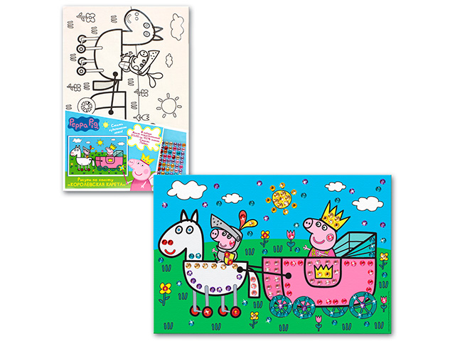 "Набор для рисования на холсте стразами ""Королевская карета"", Peppa Pig"